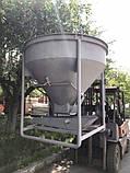 Бункер для бетону конусний БН-0.75 (куб. м), фото 3