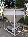 Бункер для бетону конусний БН-0.75 (куб. м), фото 4