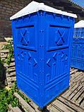 Біотуалет (туалетна кабіна для дачі та дому, фото 2