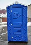 Біотуалет (туалетна кабіна для дачі та дому, фото 3