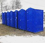 Біотуалет (туалетна кабіна для дачі та дому, фото 10