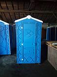 Туалетная кабина с раковиной и умывальником, фото 2