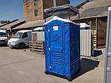 Душова кабіна вулична, літній душ, фото 2