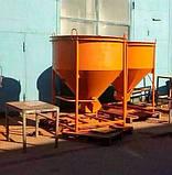 Бункер для бетону конусний БН - 1.5 (м. куб), фото 4