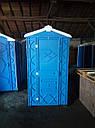 Мобильная туалетная кабина биотуалет, фото 5