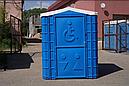 Мобильная туалетная кабина для инвалидов, фото 2