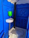 Туалетная кабина + раковина и умывальник по акции от четырех едениц, фото 3