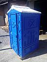 Туалетная кабина + раковина и умывальник по акции от четырех едениц, фото 4