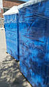 Биотуалет для дачи и дома уличный + жидкость для туалета, фото 9