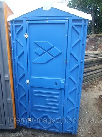 Биотуалет для дачи и дома уличный + жидкость для туалета