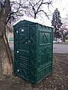 Туалетная кабина биотуалет зеленый + жидкость для туалета, фото 2
