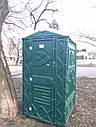 Туалетная кабина биотуалет зеленый + жидкость для туалета, фото 4