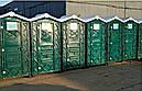 Туалетная кабина биотуалет зеленый + жидкость для туалета, фото 8