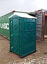 Туалетная кабина биотуалет зеленый + жидкость для туалета, фото 9