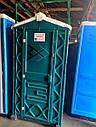 Пластиковая душевая кабина уличная, фото 4