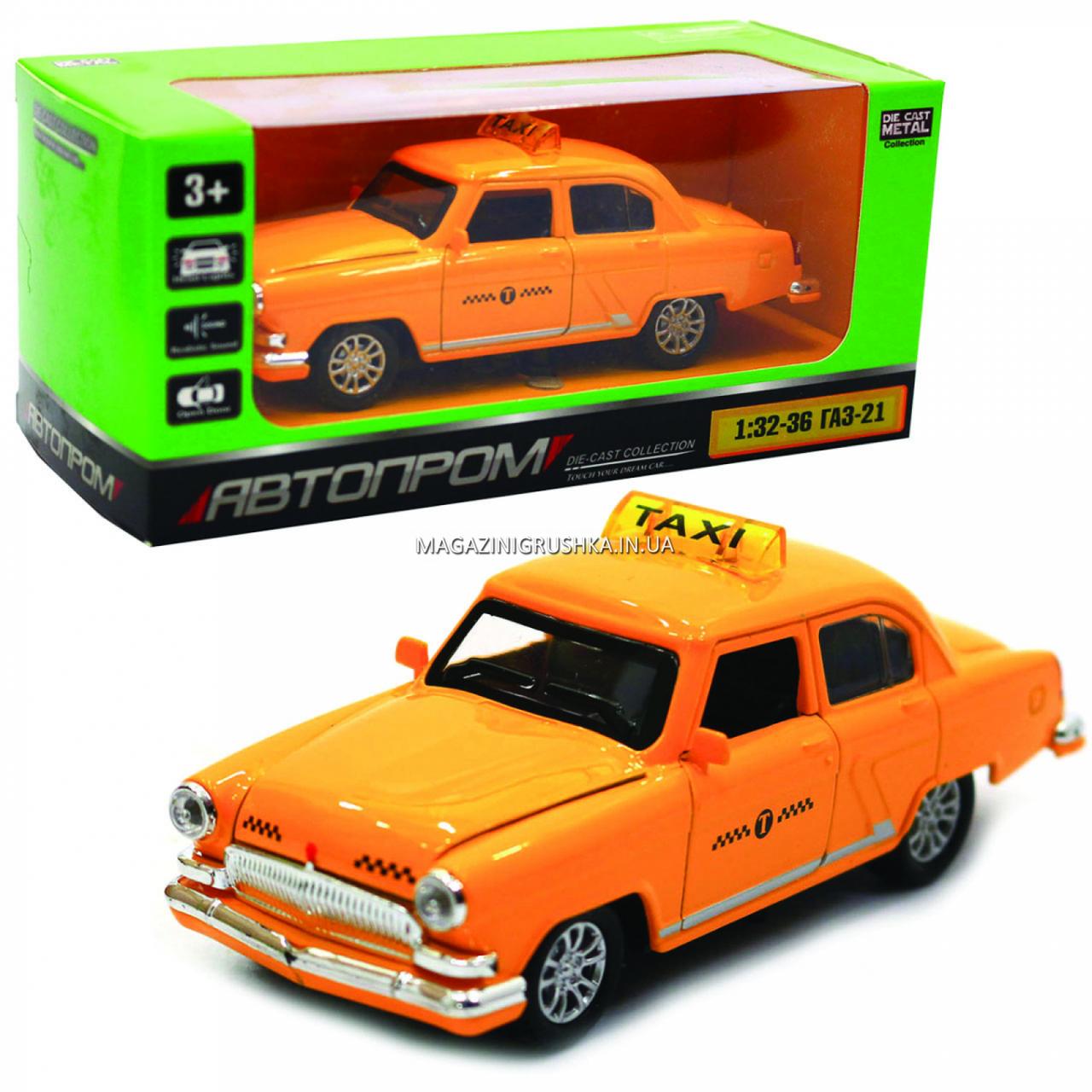 Машинка игровая автопром «1:32-36 ГАЗ-21» металл, 14 см, желтый такси, свет, звук, двери открываются (7508)