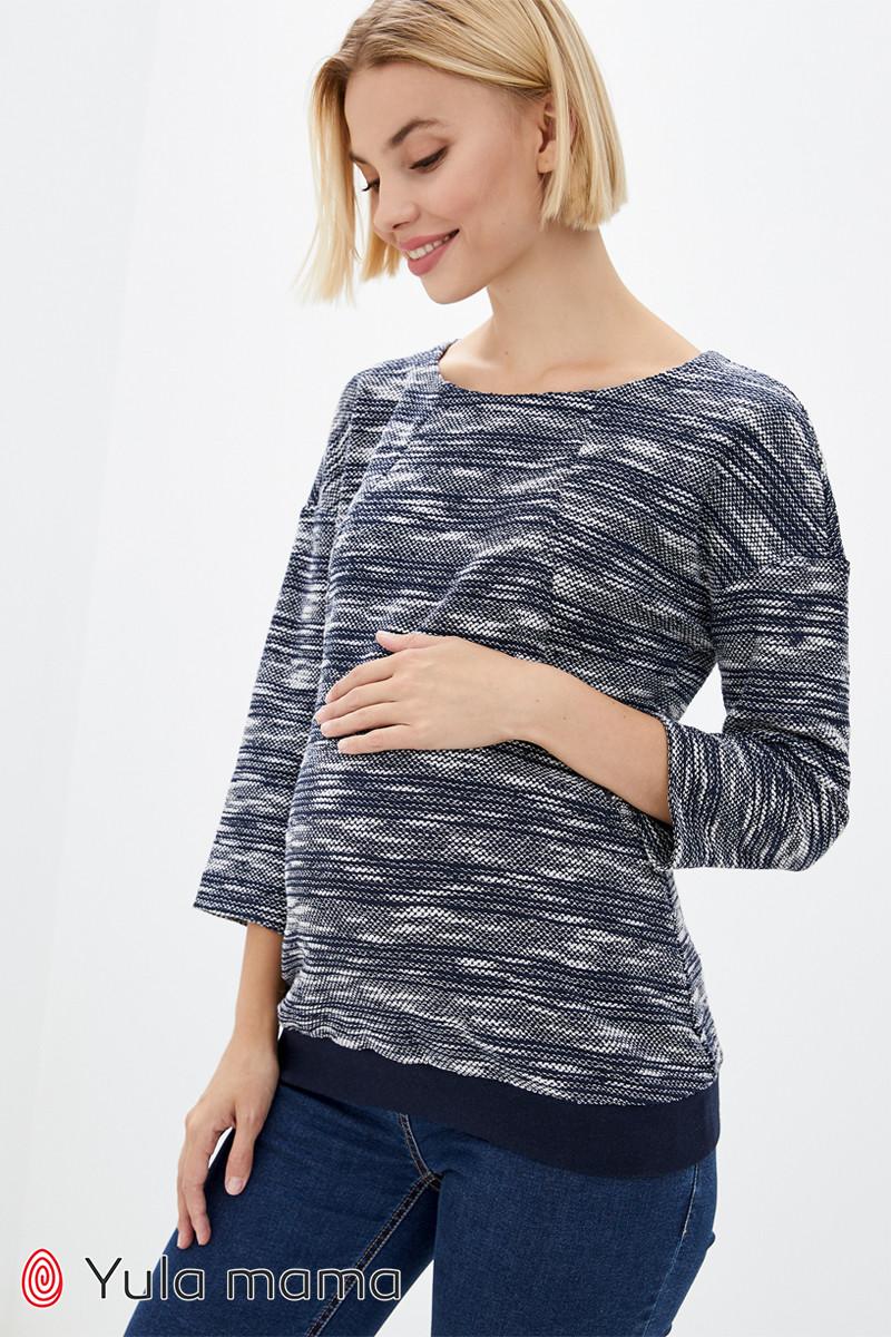 Джемпер для беременных и кормящих LERIN BL-30.011