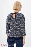 Джемпер для беременных и кормящих LERIN BL-30.011, фото 4