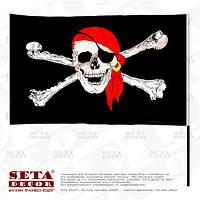 """Пиратский флаг """"Пират"""" большой 90х60 см"""