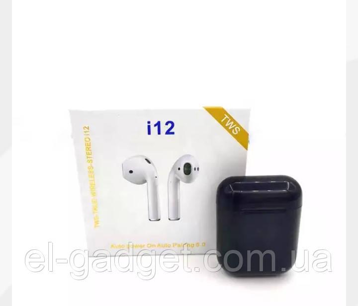 Беспроводные наушники HBQ i12 TWS черные bluetooth 5.0