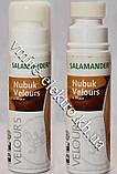 Крем краска для замши, нубука, велюра (коньяк 072) Salamander 75 мл, фото 2