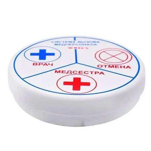 Кнопка вызова медицинского персонала RECS HIBO Медицина без питания
