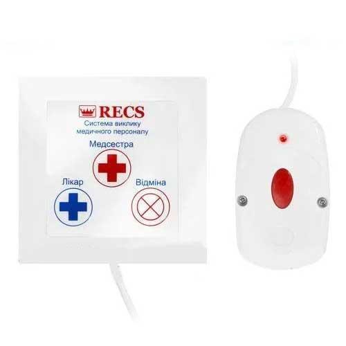 Медицинская кнопка вызова R-17 RECS