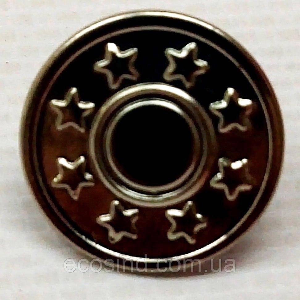 Джинсовая пуговица 17мм  Никель (1000шт) (653-Т-0738)