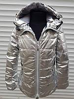 Куртка утепленная для девочки S&D Венгрия