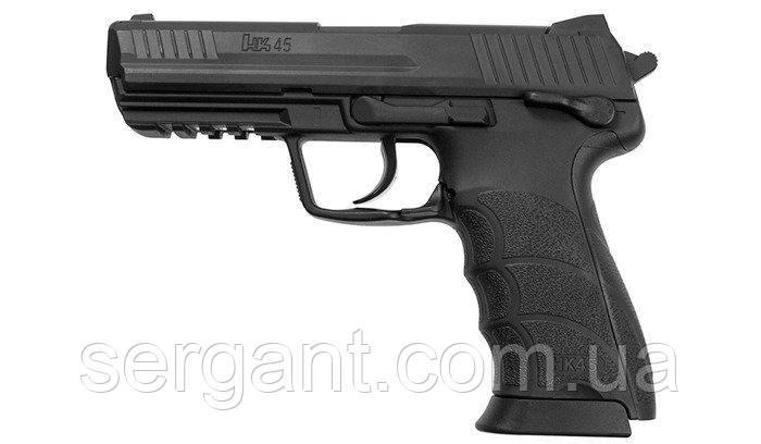 Пневматический пистолет Umarex Heckler & Koch HK45