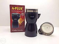 Кофемолка бытовая для дома а-плюс 1588
