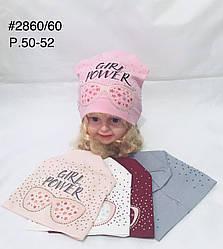 Трикотажная шапка серый, розовый, белый, красный обхват 50-52 см