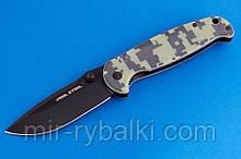 Нож складной H6 camo dark-7768
