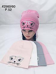 Трикотажная шапка серый, розовый, белый, красный обхват 52 см