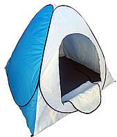 Зимняя утепленная палатка автомат Lanyu LY-1623 220х220х170