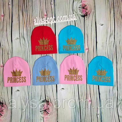Детская шапка Принцесса интерок