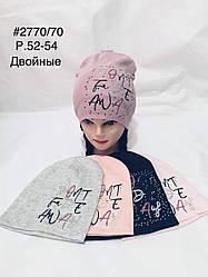 Трикотажная шапка серый, розовый, белый, красный, синий обхват 52-54 см