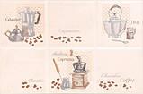 Плитка Intercerama Lucia, фото 2