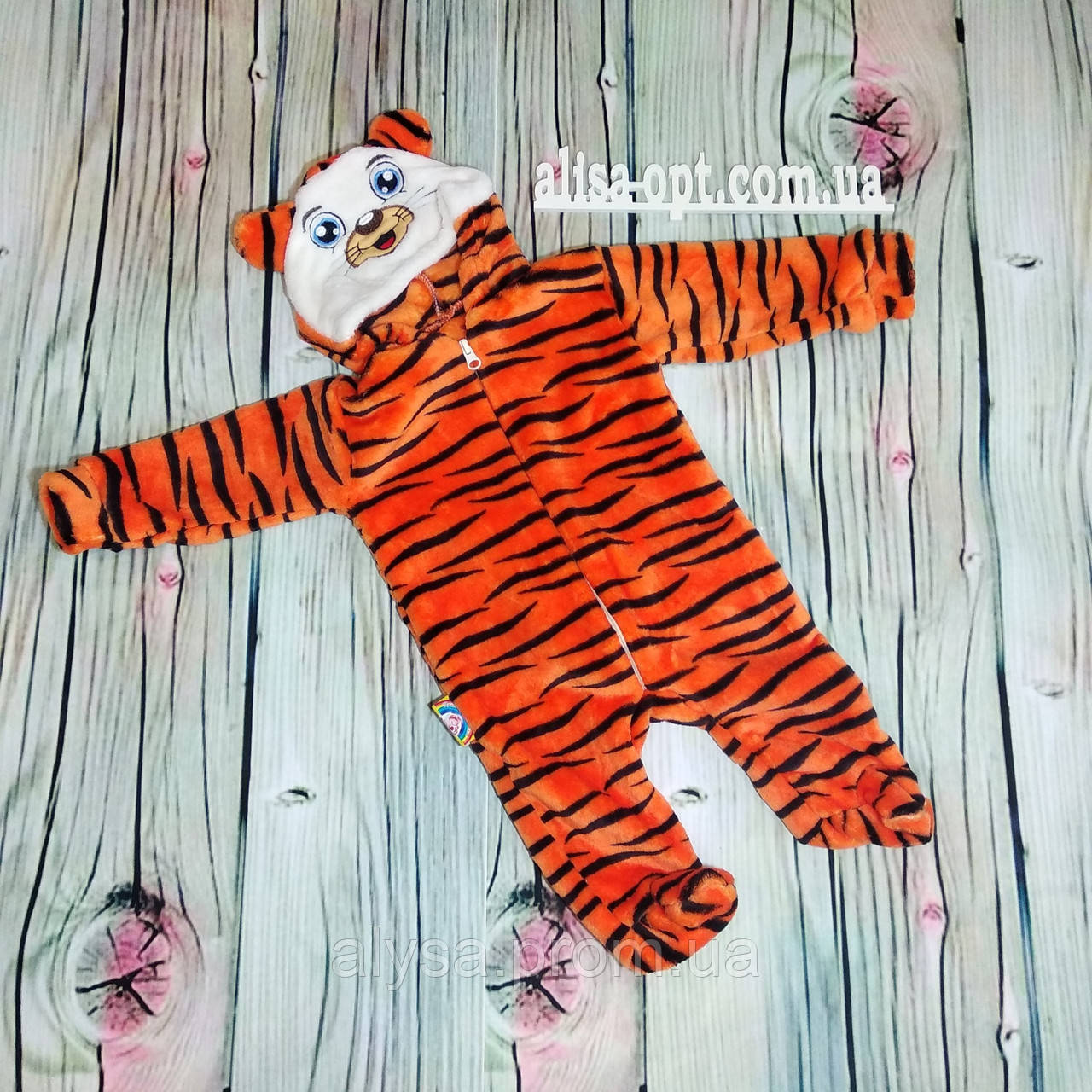 Комбінезон Тигр махра