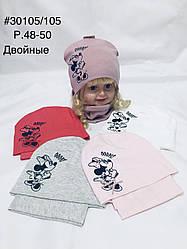 Комплект - шапка и хамут серый, розовый, белый, красный  обхват 48-50 см