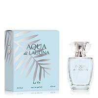 Парфюмерная вода для женщин Aqua di Laguna (Acqua di Gio by Armani)
