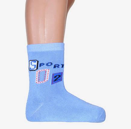 Махровый детский носок р.26-28(BHC05/M) | 12 шт., фото 2