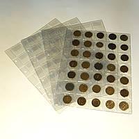Листы (файлы) для монет 35 ячеек 35х35 мм, 10шт