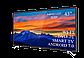 """Телевизор Thomson 45""""  Smart-TV FullHD T2 USB Гарантия 1 ГОД! Android 7.0, фото 2"""