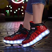 Роликовые светящиеся кроссовки на колесиках, 2 ролика, USB зарядка, в стиле heelys, красные с черным (555-555r