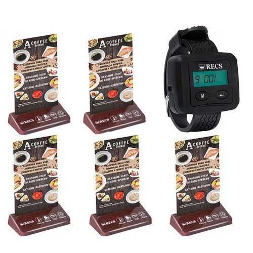 Система виклику офіціанта RECS №58 | кнопки-холдери виклику офіціанта і кальянщика 5 шт + пейджер офіціанта