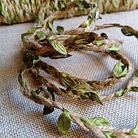 Шнур плетеный джутовый с зеленым листом, 5 мм.