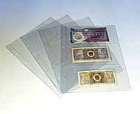 Листы (файлы) для бон/банкнот/купюр 3 ячейки 180х82 мм, 10шт