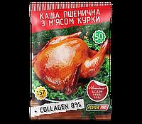 Заменители питания Power Pro Каша пшеничная с курицей 20*50 г  курица