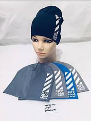 Трикотажная шапка Off-White - шапка  серый,  белый, черный  обхват 52 см